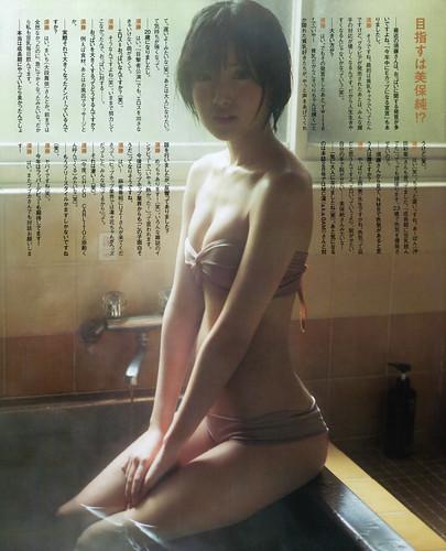 須藤凜々花 画像6