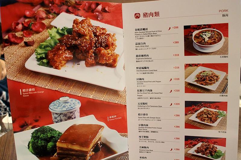 胡同大媽  台北北投餐廳  合菜桌菜料理  家庭聚餐10