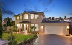 2 Ellerstone Court, Kellyville NSW