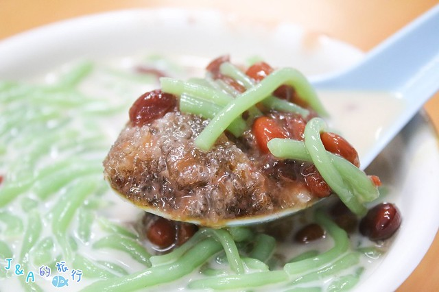 【馬來西亞/檳城美食】檳榔律馳名潮州煎蕊Teo Chew Cendol @J&A的旅行