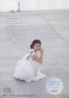 欅坂46 画像82