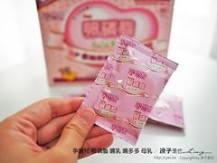 孕哺兒 卵磷脂 哺乳 哺多多 母乳 10 (slan0218) Tags: 孕哺兒 卵磷脂 哺乳 哺多多 母乳 10