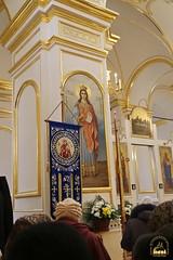 28. Праздник Святителя Николая в Кармазиновке