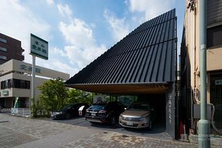 Exterior view of Ryoguchiya Korekiyo (両口屋是清 東山店)