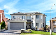 2 Parr Close, Bossley Park NSW