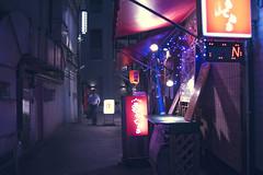 OPEN (ajpscs) Tags: ajpscs japan nippon 日本 japanese 東京 tokyo city people ニコン nikon d750 tokyostreetphotography streetphotography street seasonchange summer natsu なつ 夏 2017 shitamachi night nightshot tokyonight nightphotography citylights tokyoinsomnia nightview tokyoyakei 東京夜景 lights hikari 光 dayfadesandnightcomesalive alley othersideoftokyo strangers urbannight attheendoftheday urban walksoflife blackandwhite monochrome open