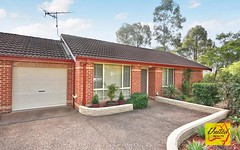 2B Farrendon Place, Mount Annan NSW