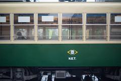 Nagasaki tram (21) (White_Dragon_09) Tags: angenieux retrofocus 3525 r1