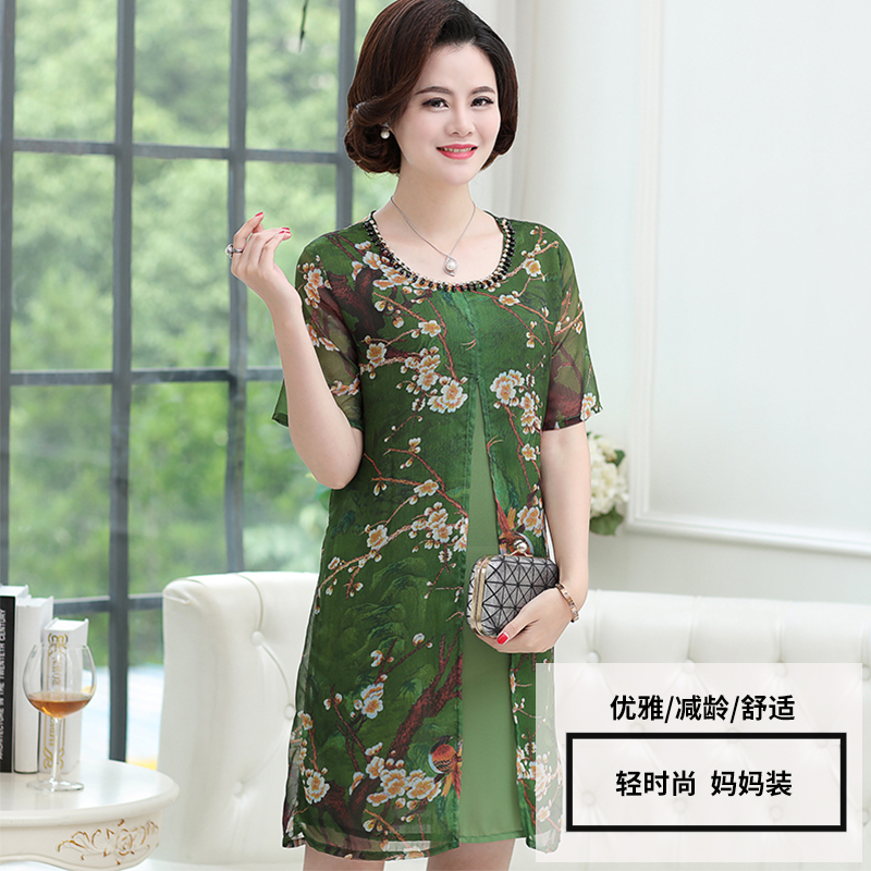 Older women in the summer long Chiffon Dress false two aged 40 years old mother dress summer skirt