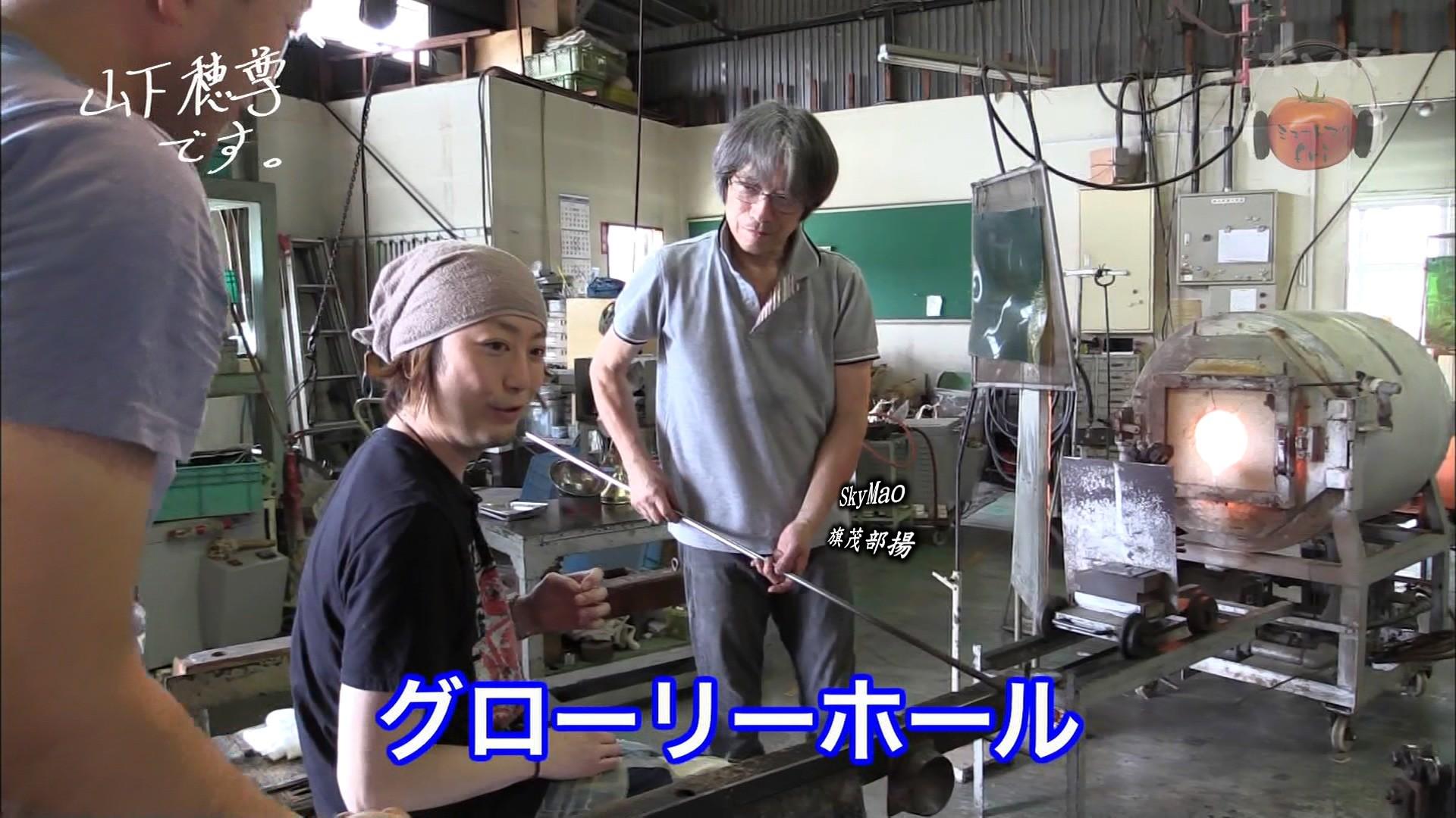 2017.09.01 全場(ミュートマ2).ts_20170902_013538.984