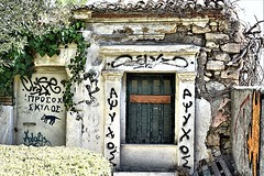 Beware of the dog! (Κώστας ex Tungmay) Tags: window house dilapidated ruins athens abandoned