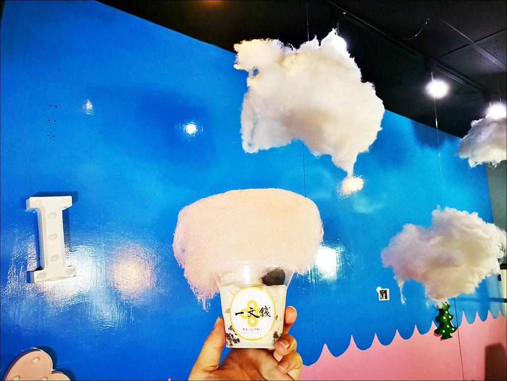 一文錢霜淇淋專賣店