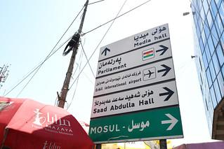 Road sign to Mosul, Erbil / Iraqi Kurdistan