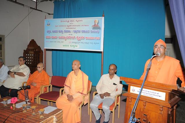 Teachers' Seminar (16)