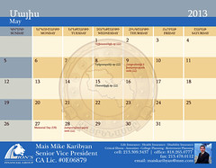 hayrenaser-calendar-05-may_12966127834_o