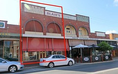 241 River Street, Maclean NSW