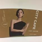 CITY CAFE 52nd Golden Horse Film Festival movie queen Kwai Lun-mei 第52屆 台北金馬影展 金馬影后 桂綸鎂 thumbnail