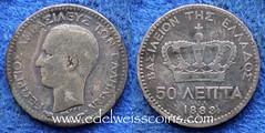 Greece silver 50 lepta 1883 George I (Numismatic Coins & History) Tags: coin moneda münze grecia greece europa europe lepta drachmes drachmai drachma wwwedelweisscoinscom httpwwwedelweisscoinscomlistadomonedasaspxpais2023 silver plata
