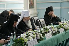 Конференция (II) в Санкт-Петербурге (27) 10.08.2017