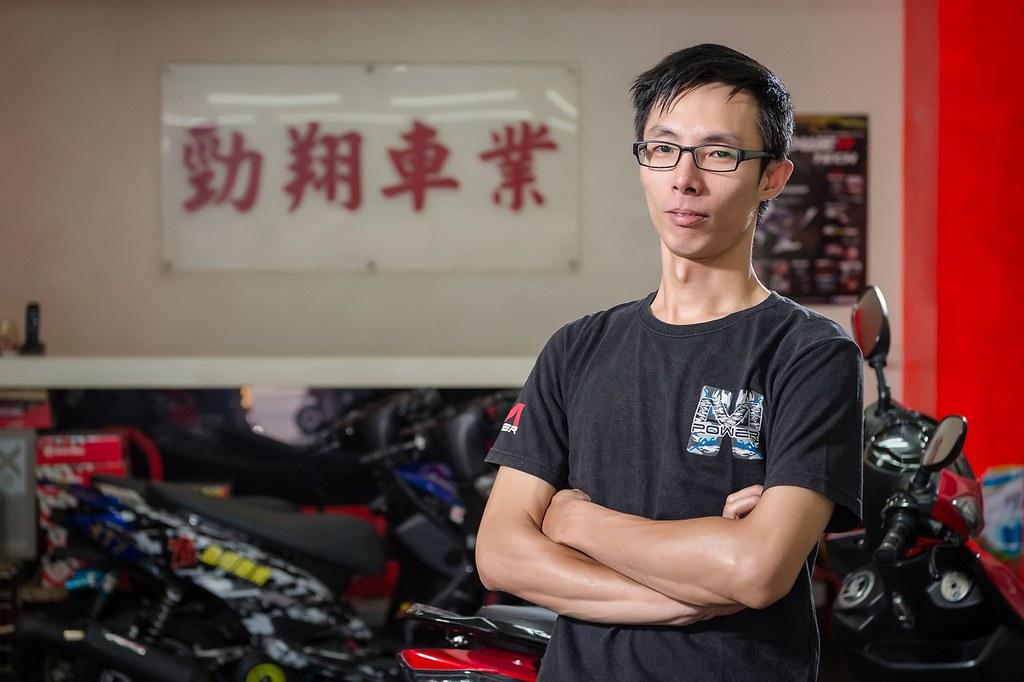 個人形象-台北勁翔車業,個人形象,外拍,勁翔車業,台北,機車改裝,AS影像