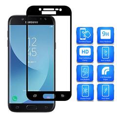 Samsung Galaxy J5 Pro (Photo: netboon on Flickr)