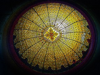 Oklahoma City ~ Oklahoma State Capitol ~ Skylight in the Chamber