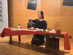 Ceremonia del té china CHADAO para Lychee Film Festival Barcelona en Fnac (Tetere Barcelona) Tags: gongfutea gongfucha chadao fnac lycheefilmfestivalbarcelona teaparty teterebarcelona tetere teaceremonybarcelona ceremoniadelté teaceremony