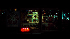 Gion, Kyoto, Japan (emrecift) Tags: candid street portrait low light kyoto japan analog 35mm film photography cinematic grain 2391 anamorphic crop canon ae1 program new fd 50mm f14 cinestill 800t kodak vision 3 cinema emrecift