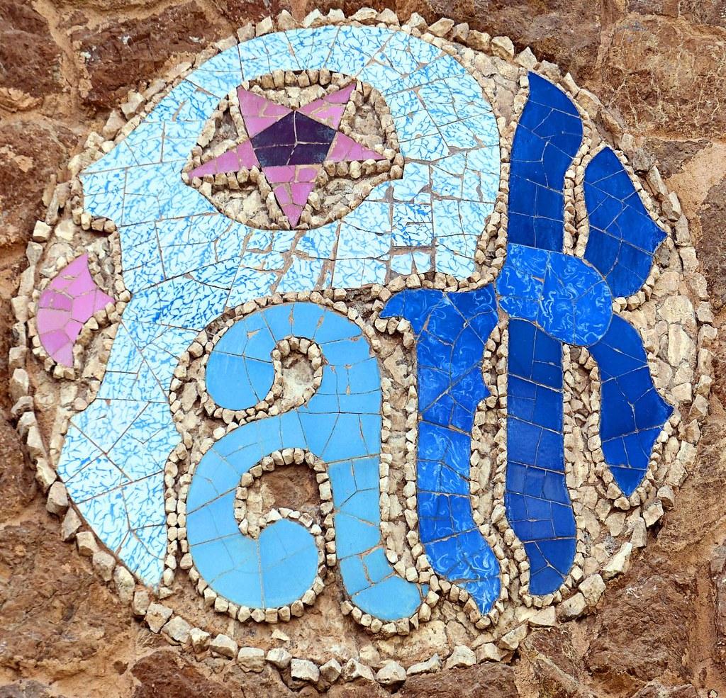 The world 39 s best photos of mosaico and mosaik flickr for Dekoration mosaik