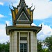 A museum tower filled with skulls and bones of Khmer Rouge victims, Phnom Penh, Cambodia