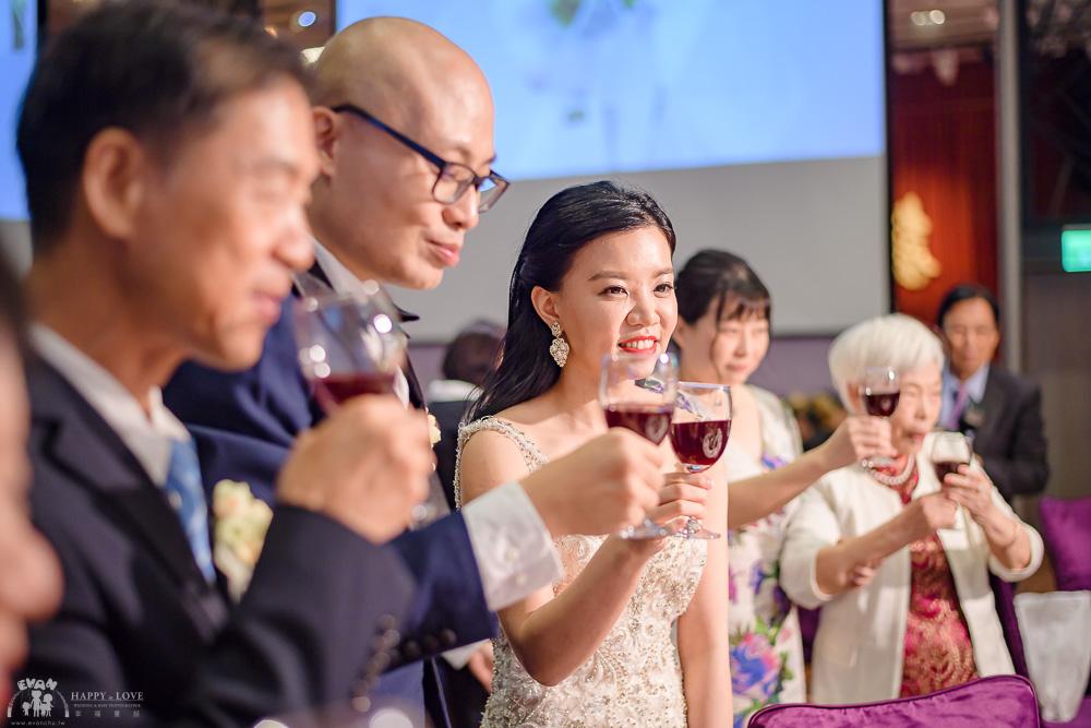 徐州路2號喜來登 婚禮紀錄_0213