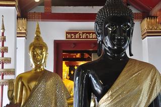 phitsanulok - thailande 8