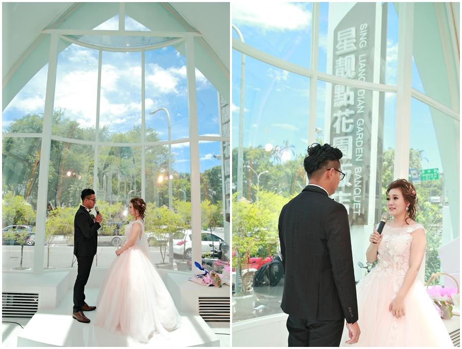 婚攝推薦,搖滾雙魚,婚禮攝影,星靚點花園飯店,婚攝小游,婚攝,婚禮記錄,饅頭爸團隊,優質婚攝