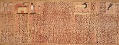 ORNG8128 (David J. Thomas) Tags: stlouissciencecenter science technology museum saintlouis missouri travel egypt kingtut tutankhamun replicas