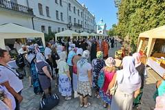 Открытие Святогорской медовой ярмарки (17) 09.08.2017