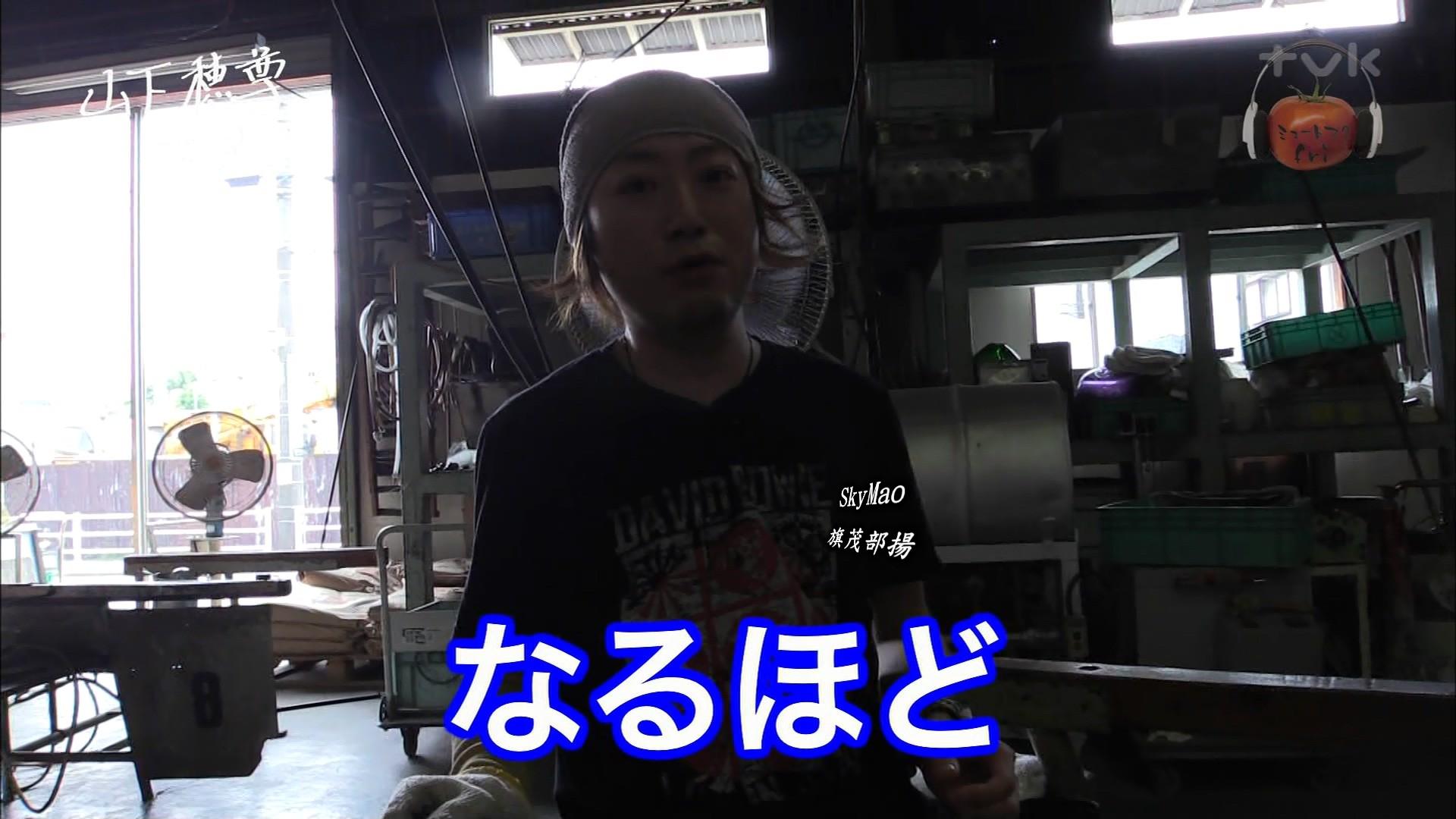 2017.09.01 全場(ミュートマ2).ts_20170902_022013.437
