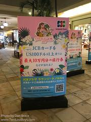 Are we still in Hawaii?! (Disney Dan) Tags: autumn usa 2017 northamerica honolulu oahu hawaii september travel america fall unitedstates unitedstatesofamerica