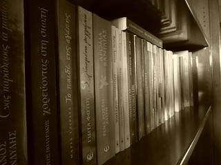 Κάποια βιβλία μου!! P1030318