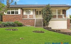 10 Carrick Close, Cardiff NSW
