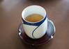 Hoji cha (Wind River) Tags: atami hojicha japan ocha public shizuoka tea