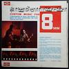 Custom Music for 8mm (Jacob Whittaker) Tags: vinylrecord album cover sleeve art