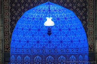 Mihrab, Fethiye Mosque, Kars, Turkey