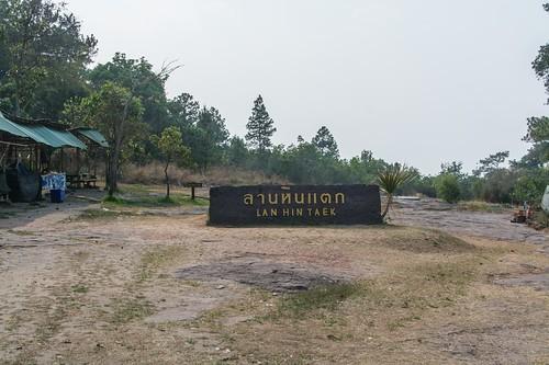 phitsanulok - thailande 24