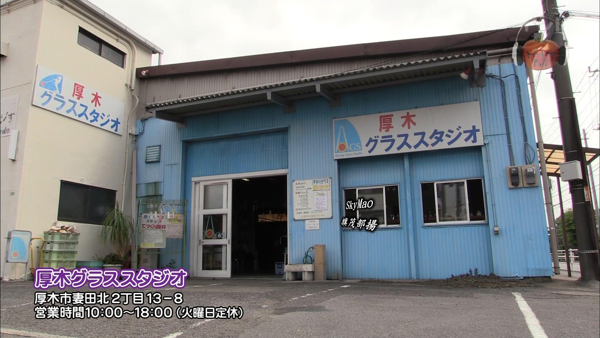 2017.09.15 全場(ミュートマ2).ts_20170916_003221.960