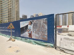 Dubai Marina Development (Crausby FRSA) Tags: dubai development urban newtopographics advertising uae hasselblad