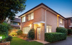 1/108 Fisher Road, Dee Why NSW