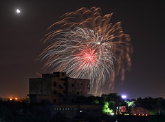 Azadi Celebration جشنِ آزادي (channa.razaque) Tags: azadi independenceday sindh sky sunset beauty beautiful blue canon canon6d calm hyderabad evening exposure feeling peace fullframe freedom free fire night longexposure moon nightphotography