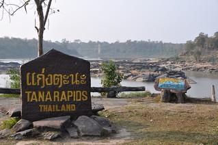 khong chiam - thailande 38