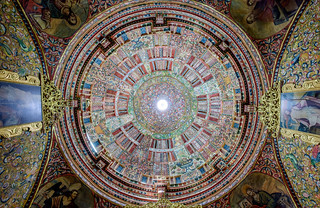 The Cupola of San Ignacio Chapel (inside Church of the Company/Iglesia de la Compania), Arequipa, Peru