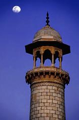 Minaret 4